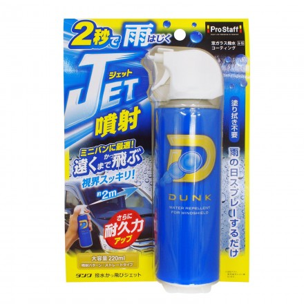 Water Repellent for Windshield DUNK Long-Distant Type