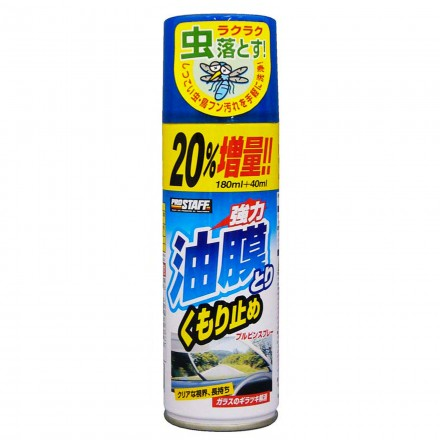 Burubin Spray Windshield Cleaner Foam