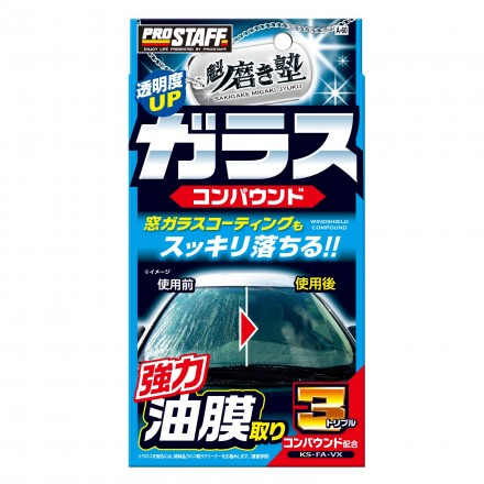 Windshield Cleaner Sakigake-Migakijuku Glass Compound