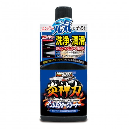 Fuel Additive Enjinriki New Injector Cleaner