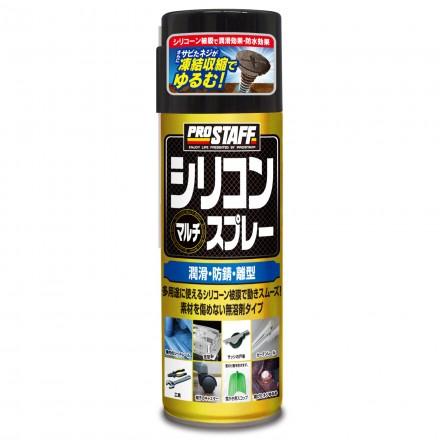 Silicone Multi Spray