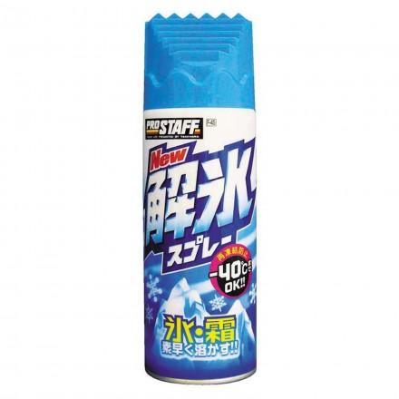 Windshield Deicer New Kaihyo Spray