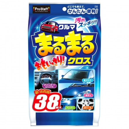 Multi Purpose Cleaning Wipes Kuruma Marumaru Cloth