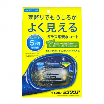 Hydrophilic Agent For Side Mirrors Kiirobin Mira-Clear
