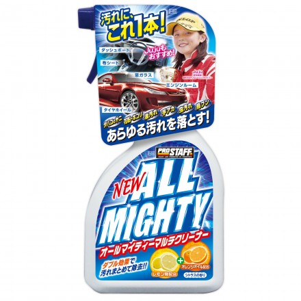 Multi Purpose Cleaner New All Mighty Multi Cleaner