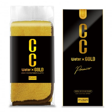 Car Body Coating Spray CC water GOLD Premier 2-way Microfiber Set