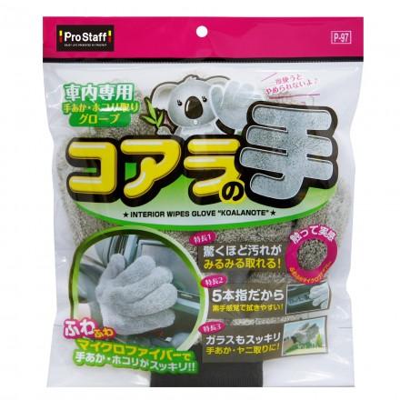 Interior Wiping Gloves Koala-no-Te