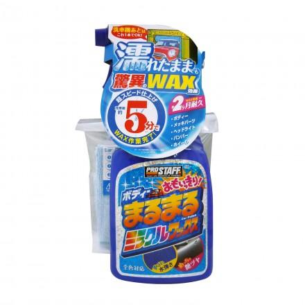 Body Marumaru Car Wax & Cleaning Spray