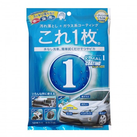 Multipurpose Cleaner & Coating Wipes X-MAL 1 Coating Wet Cloth