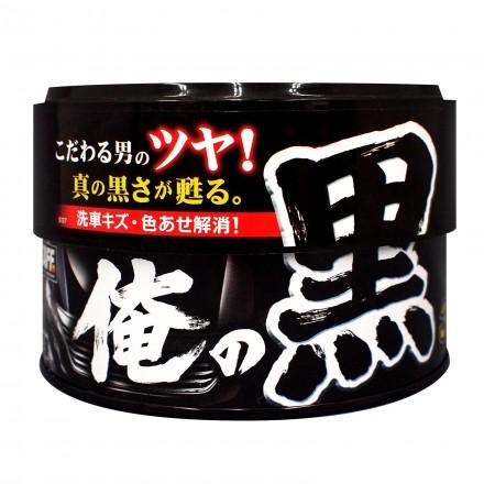 High Gloss Car Wax For Black Ore No Kuro