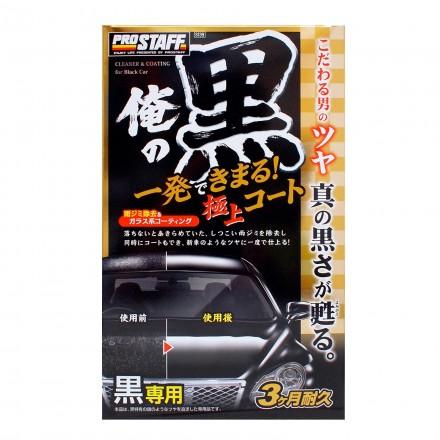 Premium Cleaner & Coating Ore No Kuro for Black