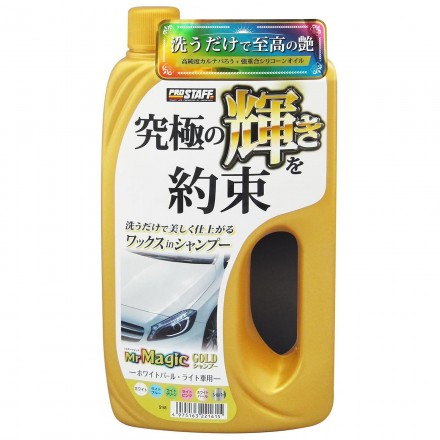 Supreme Wax Shampoo Mr. Magic Gold for Light Painted Cars