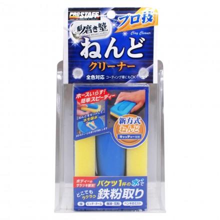 Sakigake-Migakijuku Clay & Sponge Cleaner