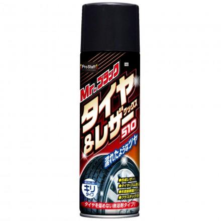Tire & Fake Leather Wax Mr.Black 510