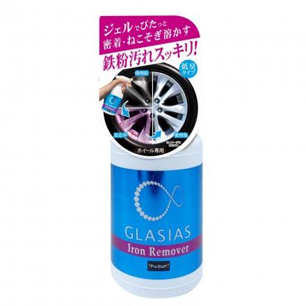 GLASIAS Iron Remover