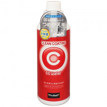 Car Coating Spray CC water Clean Coating Refill Bottle