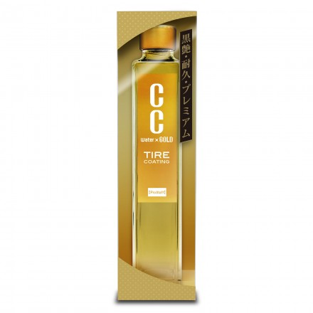 Tire Gloss Coat CC Water Gold Tire Coating