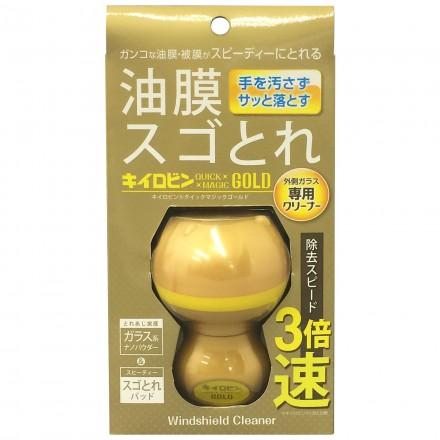 Windshield Cleaner Kiirobin Quick Magic Gold