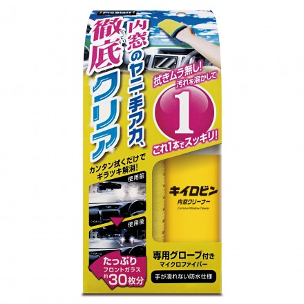 Kiirobin Car Interior Glass Cleaner