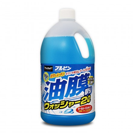 Oil Film Remover Windshield Washer Fluid Burubin 2L