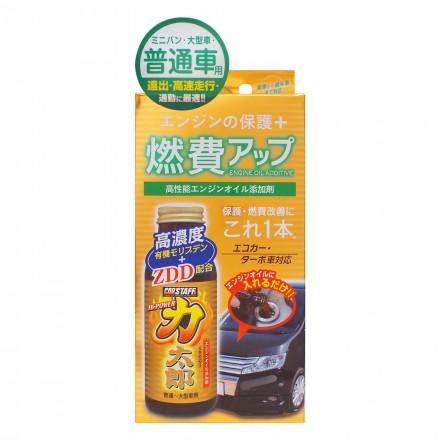 Engine Oil Additive Hi Power Rikitaro for Standard Cars