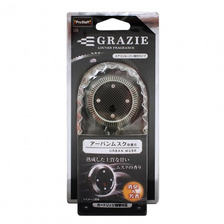 Car Fragrance for Air Conditioner GRAZIE Urban Musk