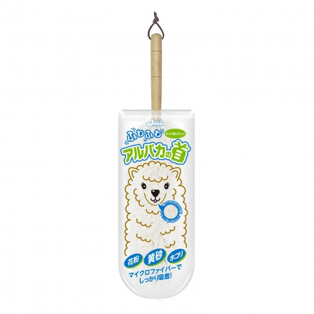 Microfiber Duster for Car Body Alpaca-no-Kubi