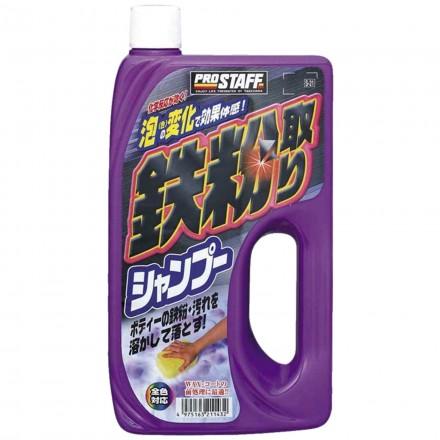 Car shampoo with Iron Dissolver