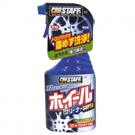 Wheel Cleaner for Steel and Aluminum Wheels