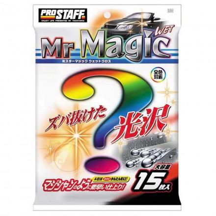 Car Polishing Wipes Mr. Magic Wet Cloth