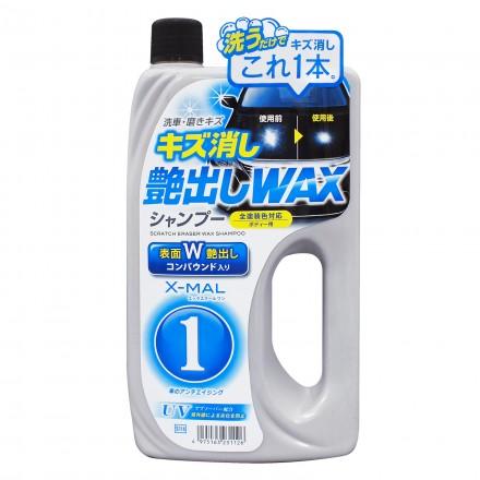 Scratch Eraser Wax Shampoo X-MAL 1