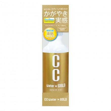 Car Body Coating Spray CC Water Gold 200