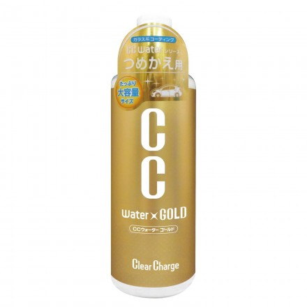 Car Body Coating Spray CC Water Gold 480 Refill