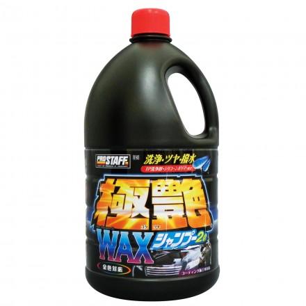 Wax Shampoo Goku-Tsuya 2L