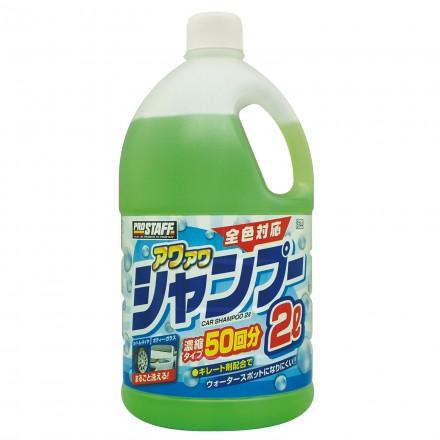 Car Shampoo Awa-Awa 2L