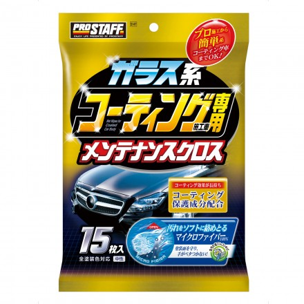 Cleaning Wipes for Coated Car Body