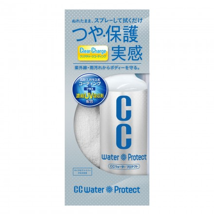 Car Body Coating Spray CC Water Protect 300