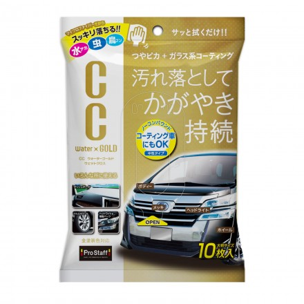 Wet Wipes for Coated Body CC Water Gold Wet Cloth