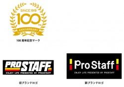 プロスタッフ創立100周年記念についてのお知らせ