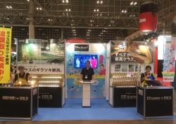 『JAPAN DIY HOMECENTER SHOW 2019』本日より開催!