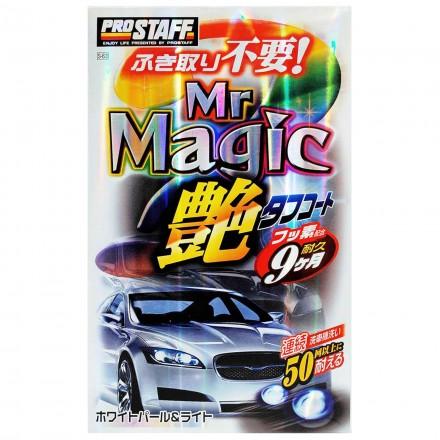 ミスターマジック 艶タフコート ホワイトパール&ライト