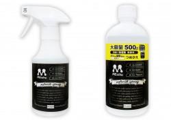 ウイルスを除菌できる「ズバッと滅臭」、家庭用ラインナップを新発売