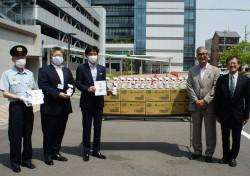 一宮市内の小中学校と消防施設に除菌製品を寄付