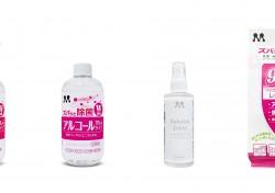 「ズバッと除菌シリーズ」 新たに8製品を追加発売、携帯スプレー他