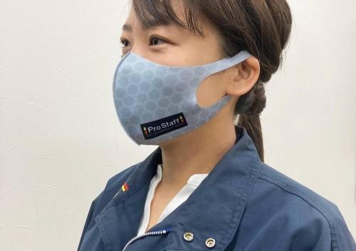 PROSTAFF涼感マスクを全社員に配布